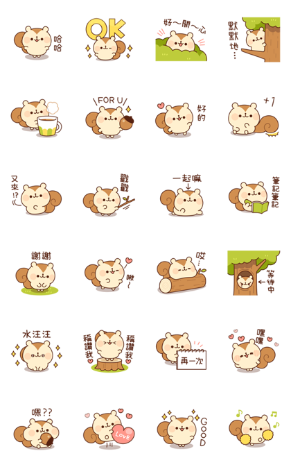 A Sweet Squirrel Line Sticker GIF & PNG Pack: Animated & Transparent No Background | WhatsApp Sticker