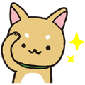 Animated iiwaken Sticker for LINE & WhatsApp | ZIP: GIF & PNG
