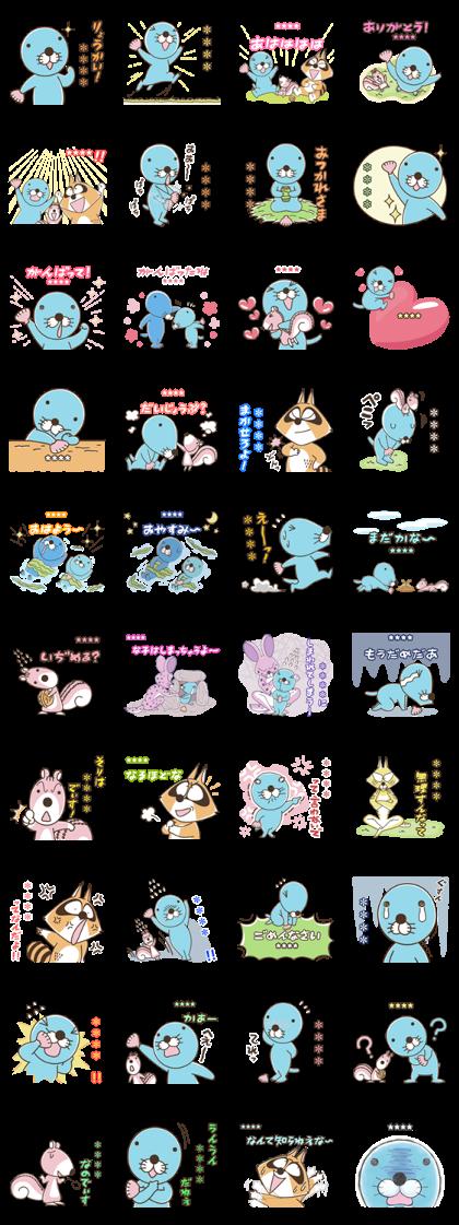 BONOBONO Custom Stickers Line Sticker GIF & PNG Pack: Animated & Transparent No Background   WhatsApp Sticker