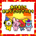 BT21 New Year's Gift Stickers