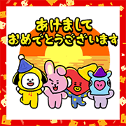 BT21 New Year's Gift Stickers Sticker for LINE & WhatsApp | ZIP: GIF & PNG