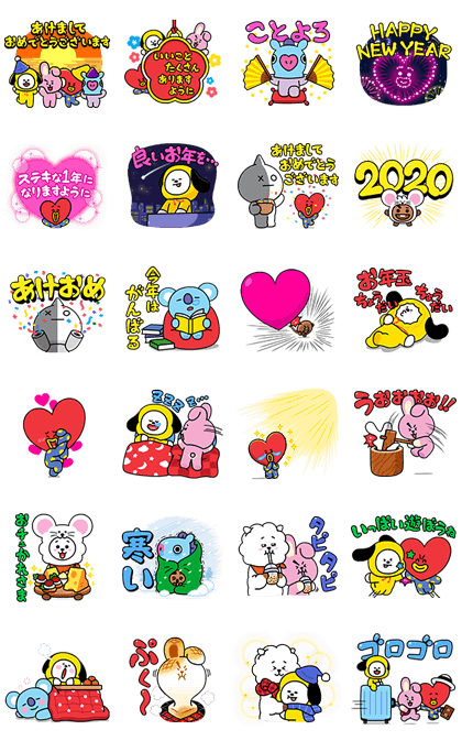 BT21 New Year's Gift Stickers Line Sticker GIF & PNG Pack: Animated & Transparent No Background | WhatsApp Sticker