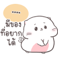 Baby Cat Auongrom Custom Stickers Sticker for LINE & WhatsApp | ZIP: GIF & PNG