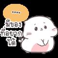 Baby Cat Auongrom Custom Stickers