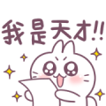 Bosstwo: Cute Rabbit Useful Taiwanese Sticker for LINE & WhatsApp | ZIP: GIF & PNG