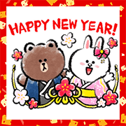 Brown's New Year's Gift Stickers Sticker for LINE & WhatsApp | ZIP: GIF & PNG