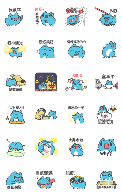 BugCat-Capoo: Marvelous NY Stickers Line Sticker GIF & PNG Pack: Animated & Transparent No Background | WhatsApp Sticker