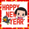 Chico & Kyoe's New Year's Gift Stickers Sticker for LINE & WhatsApp | ZIP: GIF & PNG