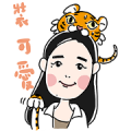 Chien Chien 2019 Sticker for LINE & WhatsApp | ZIP: GIF & PNG