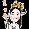 Chien Chien 2019
