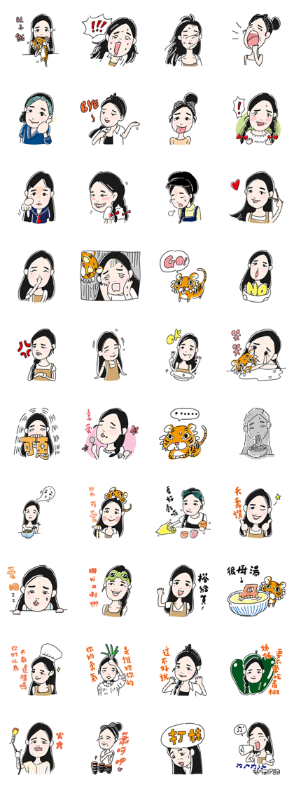 Chien Chien 2019 Line Sticker GIF & PNG Pack: Animated & Transparent No Background | WhatsApp Sticker