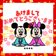 Custom Disney New Year's Gift Stickers Sticker for LINE & WhatsApp | ZIP: GIF & PNG