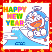 Custom Doraemon New Year's Gift Stickers Sticker for LINE & WhatsApp | ZIP: GIF & PNG