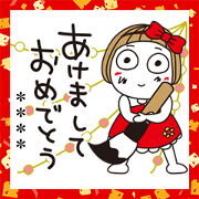 Custom Hanako New Year's Gift Stickers Sticker for LINE & WhatsApp | ZIP: GIF & PNG