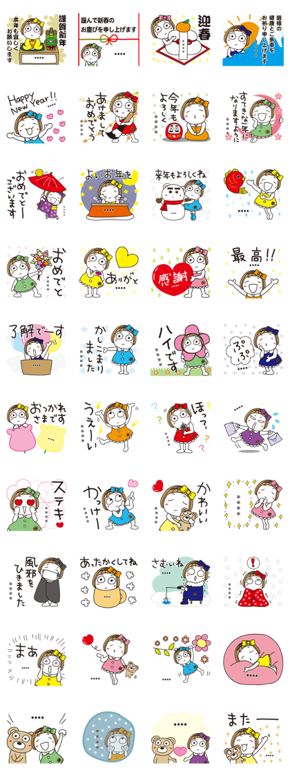 Custom Hanako New Year's Gift Stickers Line Sticker GIF & PNG Pack: Animated & Transparent No Background | WhatsApp Sticker