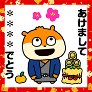 Custom Konezumi New Year's Gift Stickers Sticker for LINE & WhatsApp | ZIP: GIF & PNG