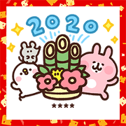 Custom Piske & Usagi New Year's Stickers Sticker for LINE & WhatsApp | ZIP: GIF & PNG