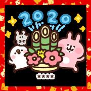 Custom Piske & Usagi New Year's Stickers Sticker for LINE & WhatsApp   ZIP: GIF & PNG
