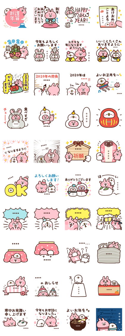 Custom Piske & Usagi New Year's Stickers Line Sticker GIF & PNG Pack: Animated & Transparent No Background | WhatsApp Sticker