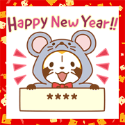 Custom Rascal New Year's Gift Stickers Sticker for LINE & WhatsApp | ZIP: GIF & PNG