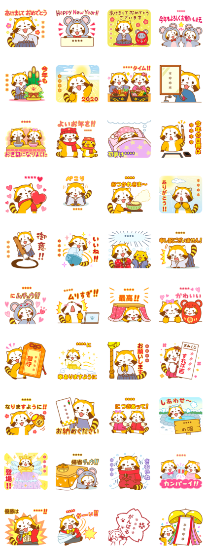 Custom Rascal New Year's Gift Stickers Line Sticker GIF & PNG Pack: Animated & Transparent No Background | WhatsApp Sticker