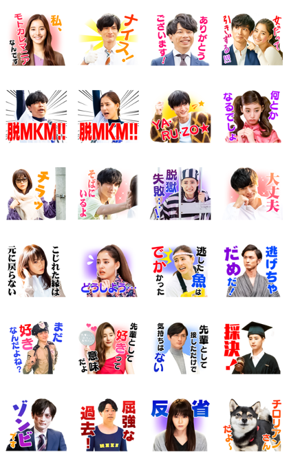 Ex-Enthusiasts: MotoKare Mania Line Sticker GIF & PNG Pack: Animated & Transparent No Background | WhatsApp Sticker