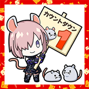 FGO New Year's Gift Stickers Sticker for LINE & WhatsApp | ZIP: GIF & PNG