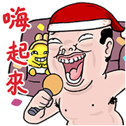 Goodman Shin Big Xmas Stickers Sticker for LINE & WhatsApp | ZIP: GIF & PNG