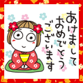 Hanako Pop-Up New Year's Gift Stickers Sticker for LINE & WhatsApp | ZIP: GIF & PNG