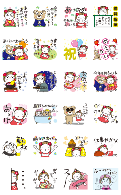 Hanako Pop-Up New Year's Gift Stickers Line Sticker GIF & PNG Pack: Animated & Transparent No Background | WhatsApp Sticker