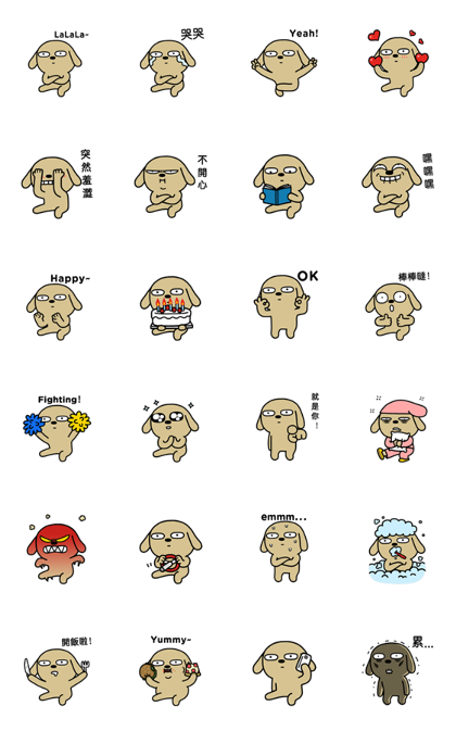 Hello Brown's Jumping Daily Life Line Sticker GIF & PNG Pack: Animated & Transparent No Background | WhatsApp Sticker