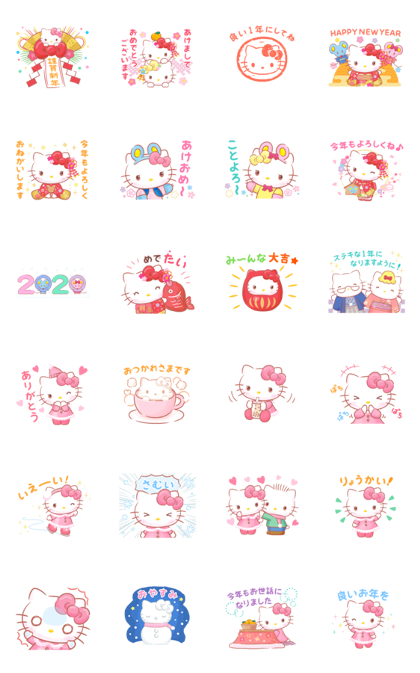 Hello Kitty's New Year's Gift Stickers Line Sticker GIF & PNG Pack: Animated & Transparent No Background | WhatsApp Sticker