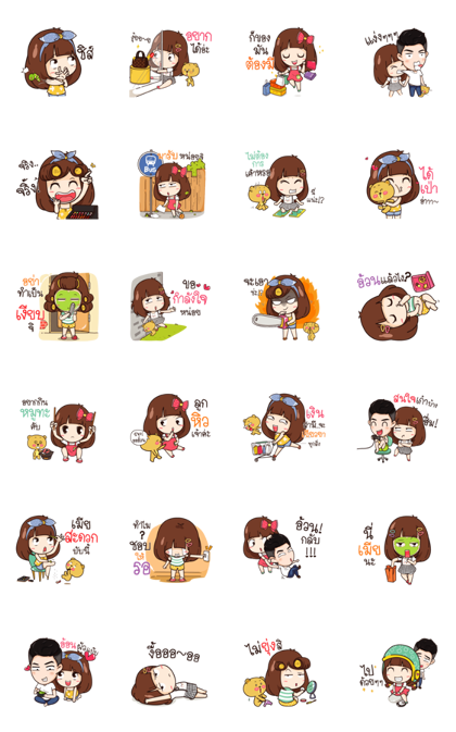 Here Is Wife 2 (Thailand version) Line Sticker GIF & PNG Pack: Animated & Transparent No Background | WhatsApp Sticker