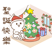 I Am at the Xmas Party Sticker for LINE & WhatsApp | ZIP: GIF & PNG