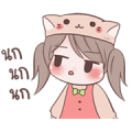 I'm Yours, Baby Cat Sticker for LINE & WhatsApp | ZIP: GIF & PNG