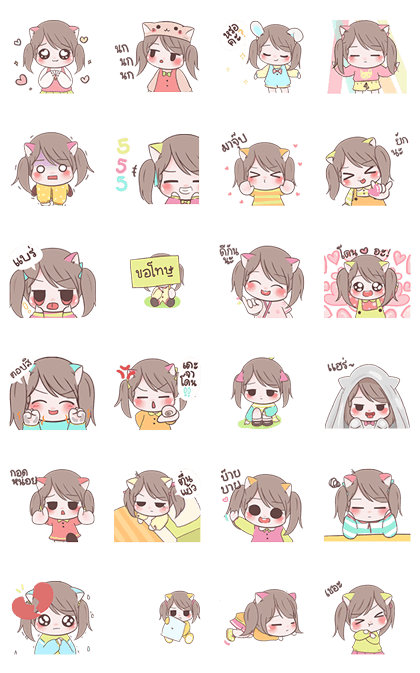 I'm Yours, Baby Cat Line Sticker GIF & PNG Pack: Animated & Transparent No Background | WhatsApp Sticker