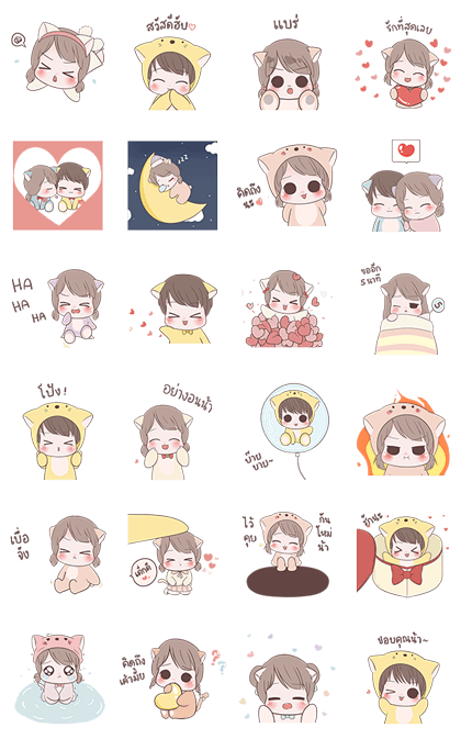 I'm Yours: Pop-Ups Line Sticker GIF & PNG Pack: Animated & Transparent No Background | WhatsApp Sticker