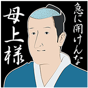 Isobe Isobee Monogatari Speaks! Sticker for LINE & WhatsApp | ZIP: GIF & PNG