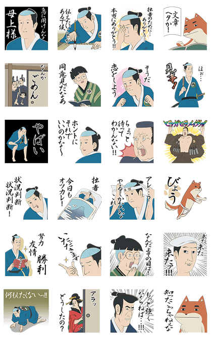 Isobe Isobee Monogatari Speaks! Line Sticker GIF & PNG Pack: Animated & Transparent No Background | WhatsApp Sticker