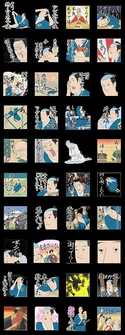 Isobe Isobee Monogatari the Third Line Sticker GIF & PNG Pack: Animated & Transparent No Background | WhatsApp Sticker