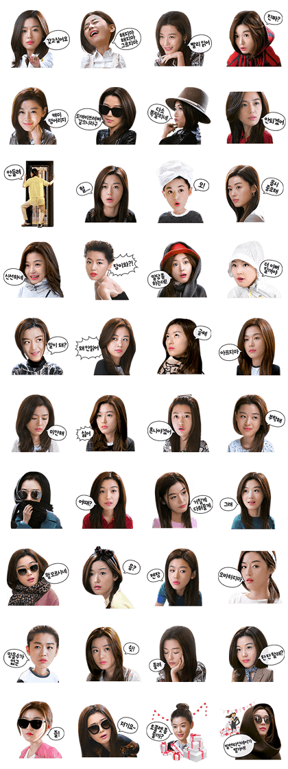 Jeon Ji-Hyun Special Line Sticker GIF & PNG Pack: Animated & Transparent No Background | WhatsApp Sticker