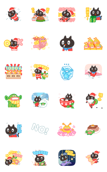 Kuroro Space Explorer: My Naughty Winter Line Sticker GIF & PNG Pack: Animated & Transparent No Background | WhatsApp Sticker
