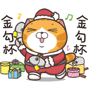 Lan Lan Cat: Xmas Stickers Sticker for LINE & WhatsApp | ZIP: GIF & PNG