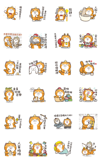 Lan Lan Cat: Xmas Stickers Line Sticker GIF & PNG Pack: Animated & Transparent No Background | WhatsApp Sticker