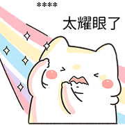 Lazynfatty: Custom Stickers Sticker for LINE & WhatsApp | ZIP: GIF & PNG