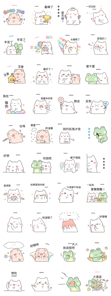 Lazynfatty: Custom Stickers Line Sticker GIF & PNG Pack: Animated & Transparent No Background | WhatsApp Sticker