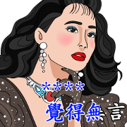 Let's Karaoke: Custom Stickers Sticker for LINE & WhatsApp | ZIP: GIF & PNG