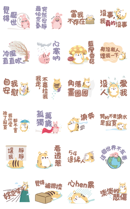 Lifestyle of a Loner Music Stickers Line Sticker GIF & PNG Pack: Animated & Transparent No Background | WhatsApp Sticker
