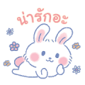 Little Amiko: Season of Celebration Sticker for LINE & WhatsApp | ZIP: GIF & PNG