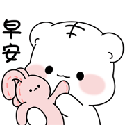 Love You! POMPOM FRIENDS! Sticker for LINE & WhatsApp | ZIP: GIF & PNG